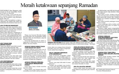 Meraih ketaqwaan sepanjang Ramadan